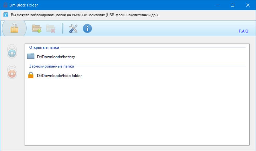 Lim Block Folder
