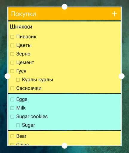 Как сделать виджет со списком покупок или дел на экране телефона