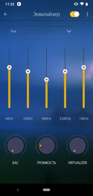 Аквалайзер в музыкальном проигрывателе на Андроид