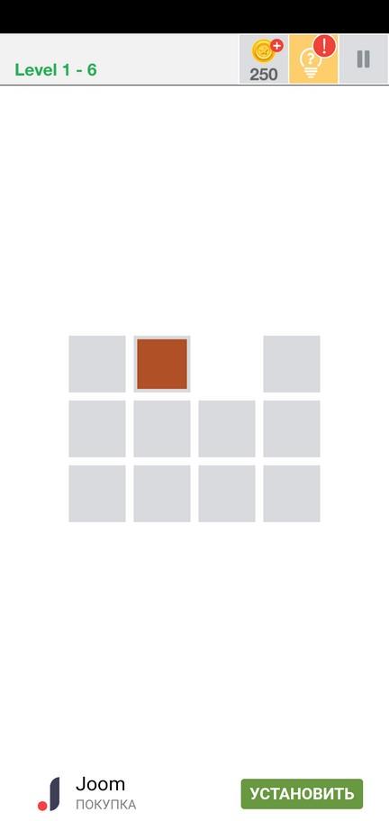 Растущая сложность Fill one-line puzzle game