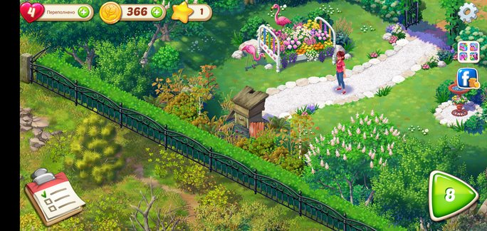 Карта Lily's Garden