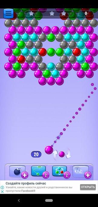 игра шарики скачать