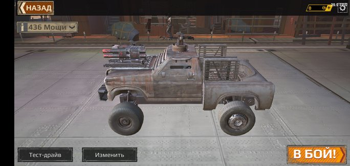 скачать Crossout mobile
