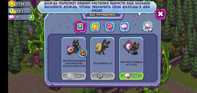 Скачать Idle Monster Farm