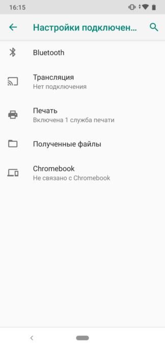 Телефон без NFC