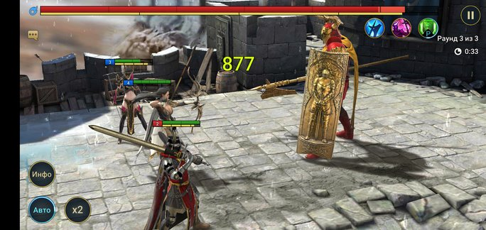 Босс в RAID: Shadow Legends