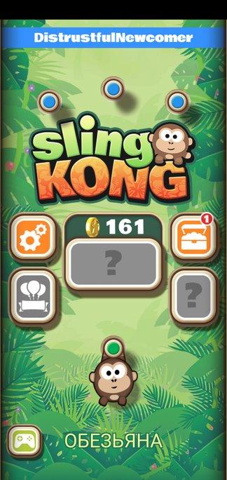 Sling Kong взлом
