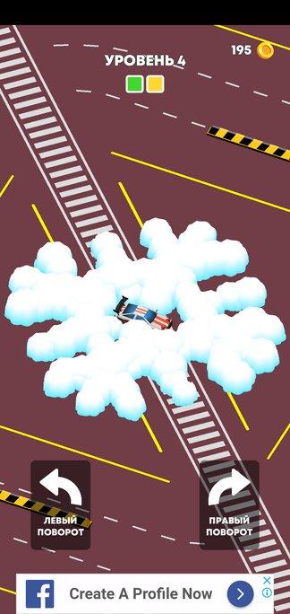 Snow Drift скачать