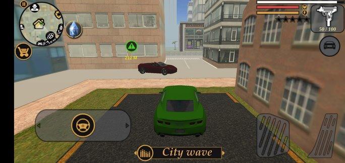 Vegas Crime Simulator скачать