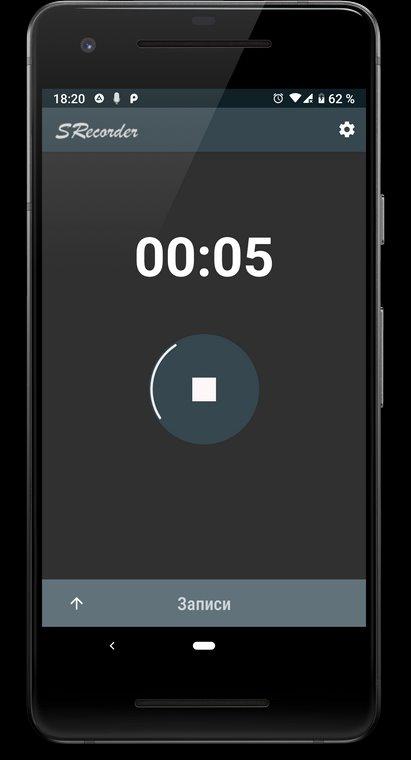 диктофон на андроид бесплатно