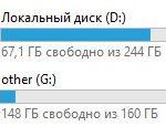 Как изменить букву локального диска или флешки в Windows 10