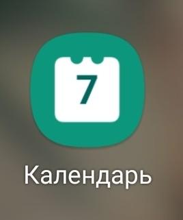 KaneHAapb
