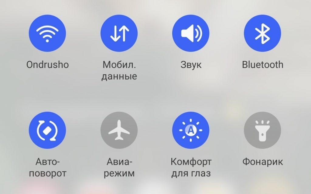 0ndrusho  Авто-  поворот  Мобил.  данные  Авиа-  режим  4)  Звук  Комфорт  для глаз  Bluetooth  Фонарик