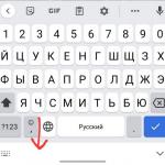 Как убрать нижнюю панель клавиатуры на Самсунг
