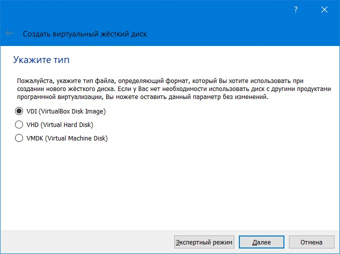 windows 10 virtualbox